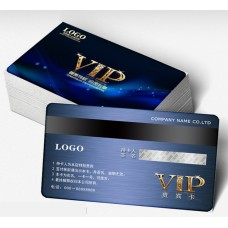 Plastic Card Magnetic Stripe